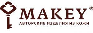 «Макей» открывается в Пинске - фото