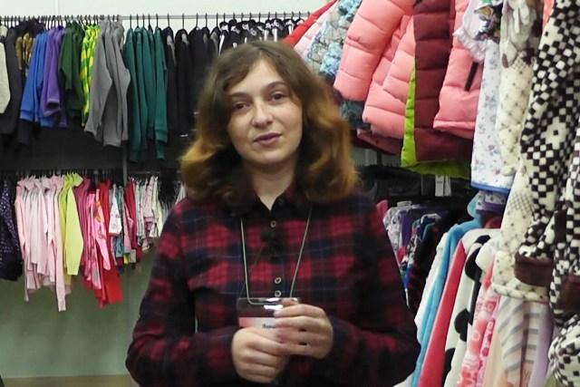 Магазин - фото