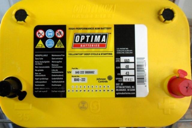 Аккумулятор Optima с желтым верхом