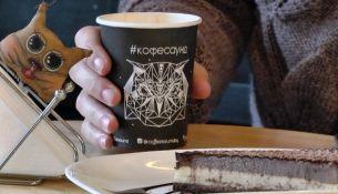 «Кофе Саунд» в Пинске - фото