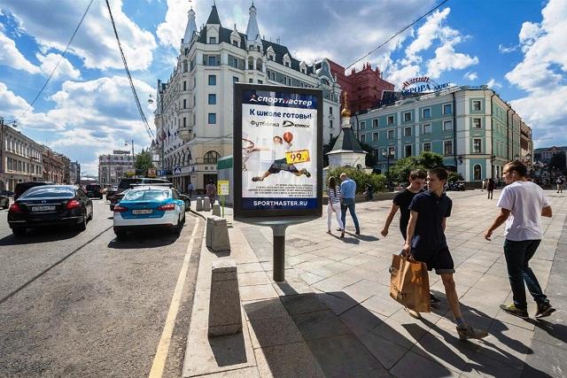 реклама на улице - фото