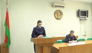Пинская прокуратура - фото