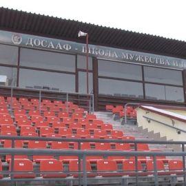 Стадион ДОСААФ - фото