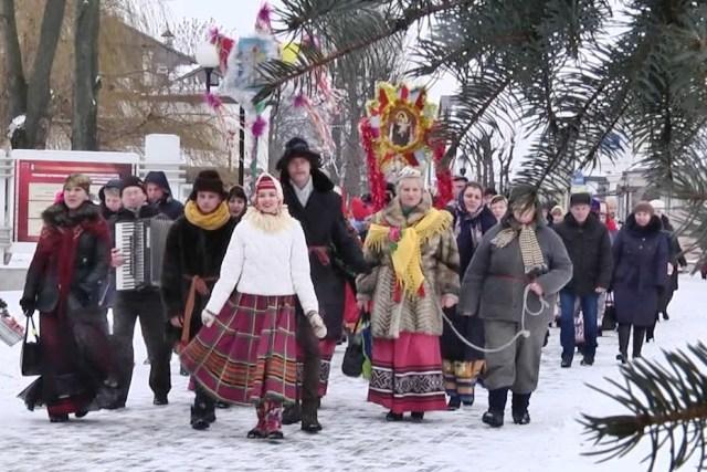 Шчодрык - фото