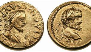 Монеты боспора - фото
