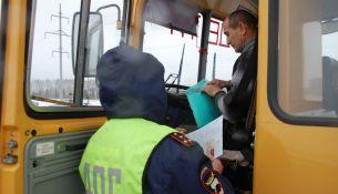 «Вместе - за безопасность на дорогах!» - фото