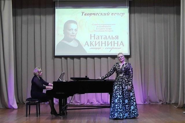 Наталья Акинина - фото