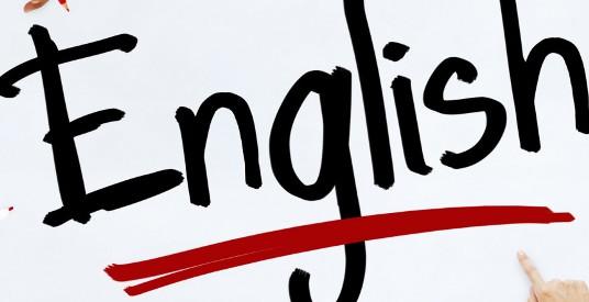 иностранные языки - фото