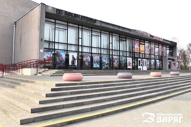 Кинотеатр «Победа» - фото