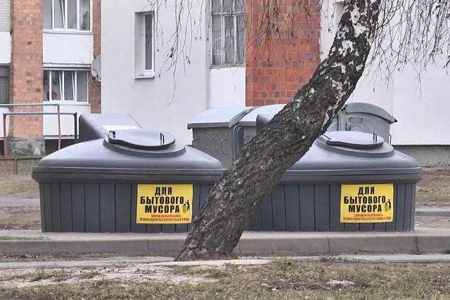 Переработка мусора - фото