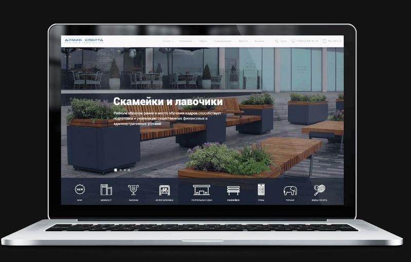 фото - сайт как способ привлечения клиентов