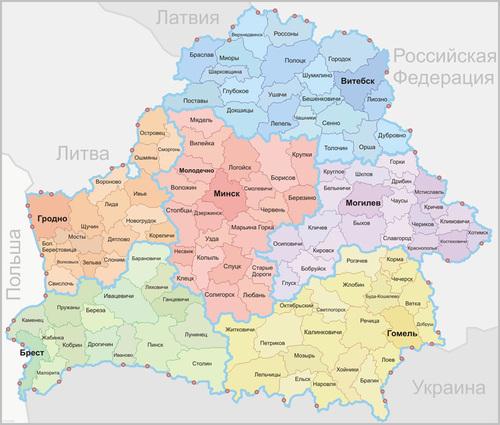 Границы областей, актуальные до 1 декабря 2019 года