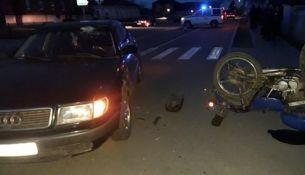 травмирован мотоциклист-бесправник - фото