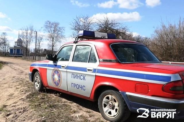 Автомобиль МЧС - фото
