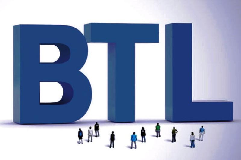 BTL-продвижение - фото