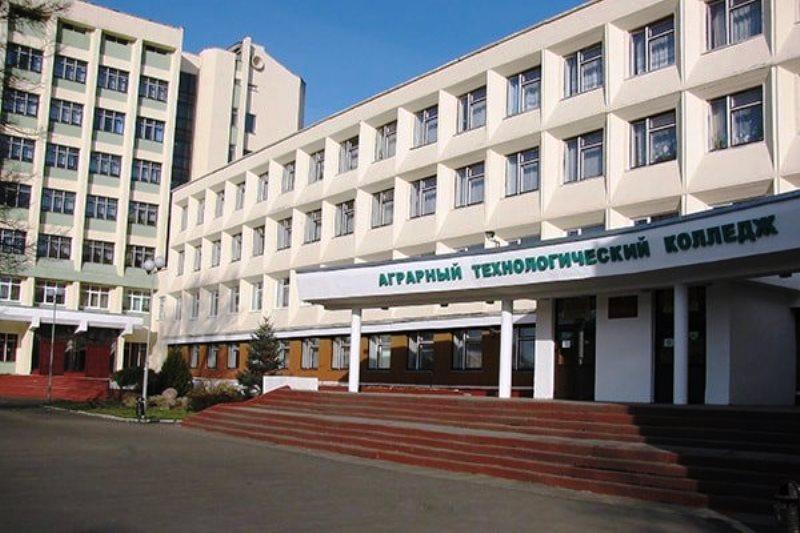 УО «Пинский государственный аграрный технологический колледж» - фото