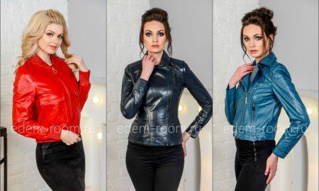 Куртки из кожи для женщин - фото