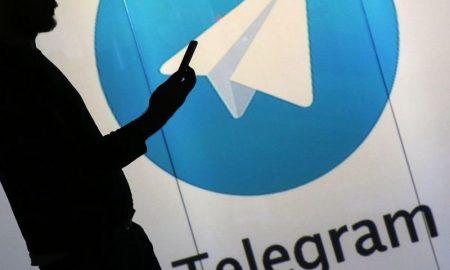 фото - В Telegram белорусский язык