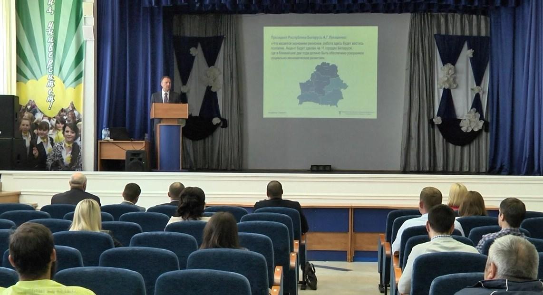 Школа экспорта - фото