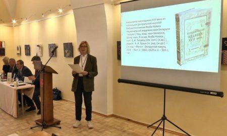 «Берковские чтения» - фото