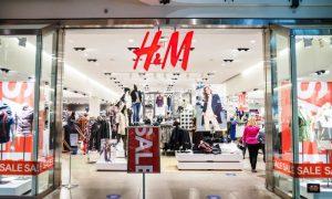 В Беларусь приходит H&M - фото