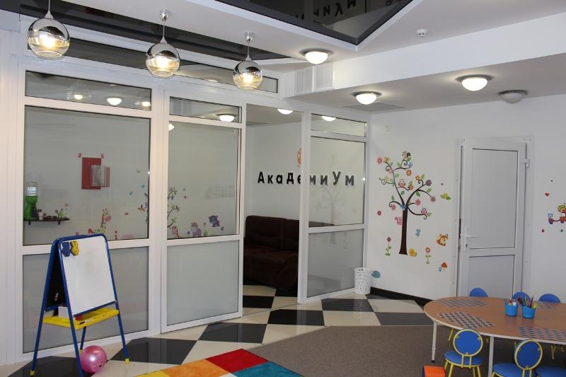 Центр «АкадемиУм» - фото