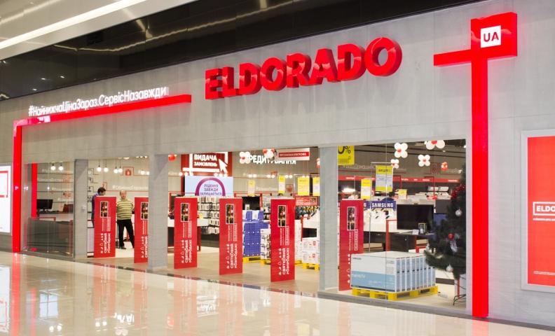 Компания «Эльдорадо» - Киев, фото
