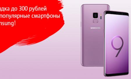 Samsung - фото