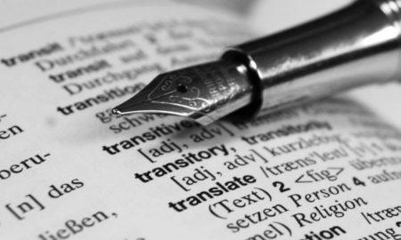 Профессиональные переводы - фото