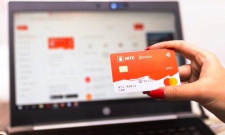 «МТС Деньги» , МТС запустила банковскую карту - фото