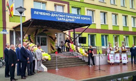 Детский сад и лечебно-диагностический корпус при поликлинике открыли в Пинске - фото