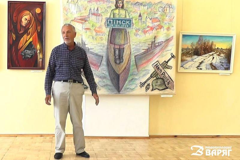 К 75-летию освобождения Пинска - фото, выставка