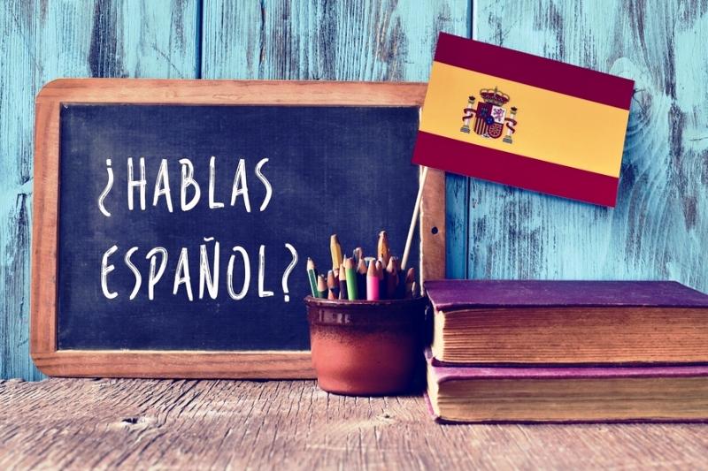 как изучать испанский - фото