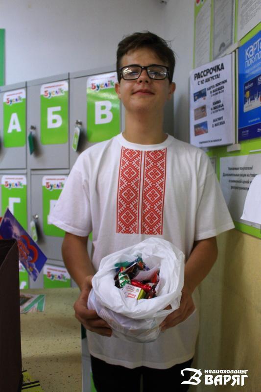 В Пинске продолжается акция «В школу с Добрым сердцем!» - фото