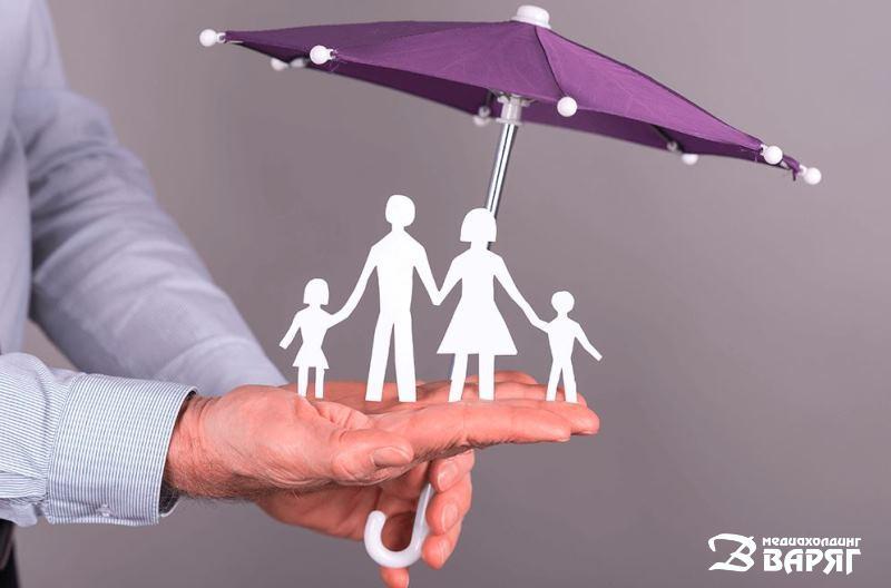 Накопительное страхование жизни - фото