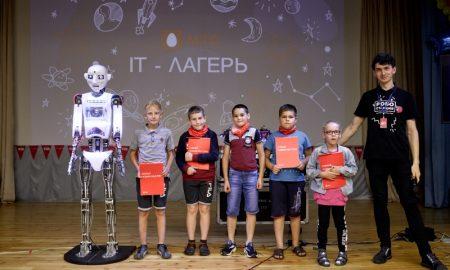 В Брестской области прошел урок, который провел робот - фото