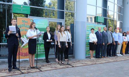 Студентов ПолесГУ - фото