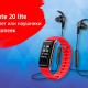 наушники Huawei Bluetooth AM61 за 10 копеек - фото