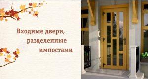 Окна ПВХ - фото
