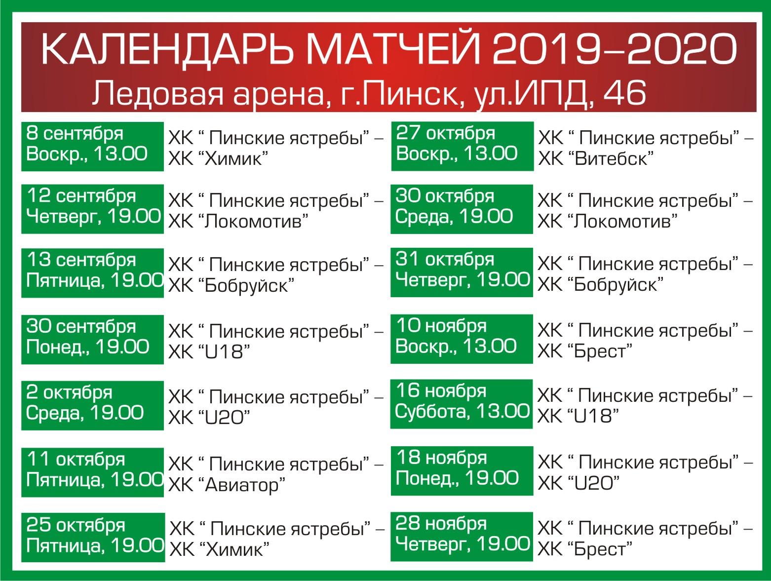 Календарь - фото