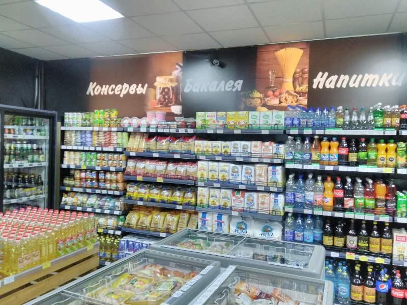 Магазин «Родны кут» - фото