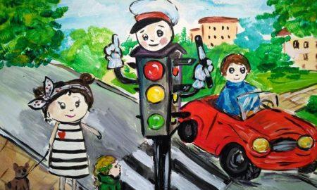 «Добрая дорога!» - фото