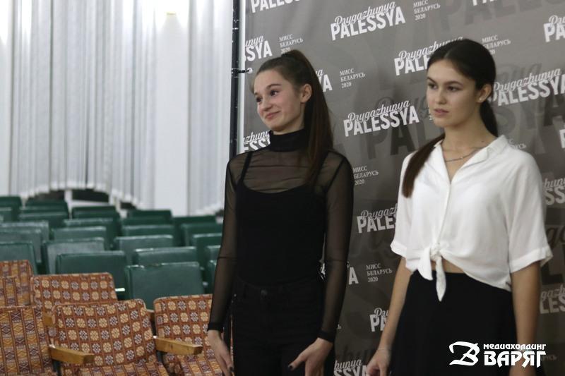 """""""Прыгажуня Палесся-2019"""" - фото"""