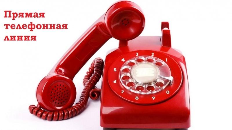 Телефон - фото