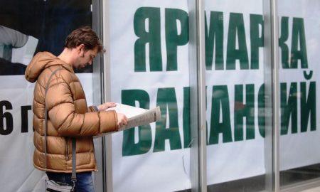 найти работу в Беларуси - фото