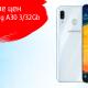 Samsung Galaxy - фото