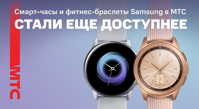смарт-часы и фитнес-браслеты Samsung - фото
