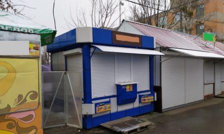 из киоска украли сигареты и 500 рублей