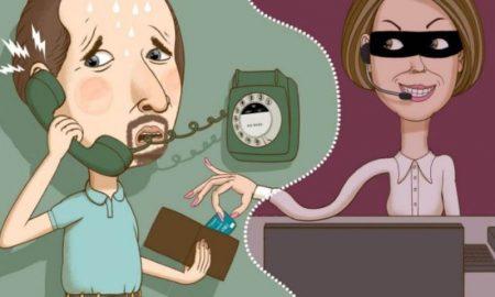 Трое пинчан стали жертвами киберворов - с их счетов сняли более 1500 долларов:фото