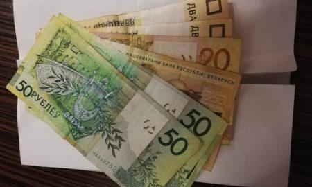 деньги родительского комитета - фото